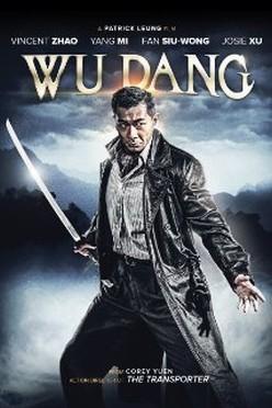 Wudang Masters (2012)