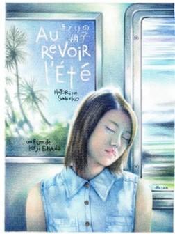 Au revoir l'été (2013)