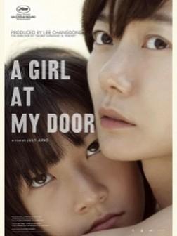 A girl at my door (2014)