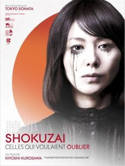 Shokuzai - Celles qui voulaient oublier (2012)
