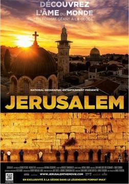 Jérusalem (2012)