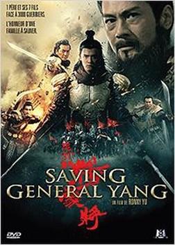 Saving General Yang (2013)