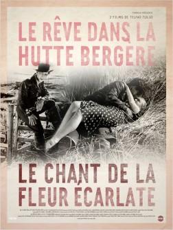 Le Rêve dans la hutte bergère (1940)