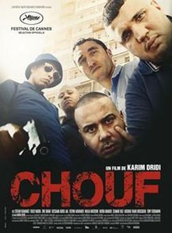 Chouf (2015)