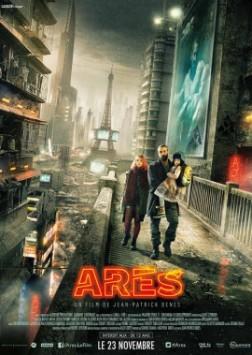 Arès (2015)