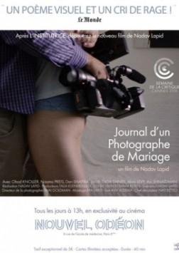 Journal d'un photographe de mariage (2016)