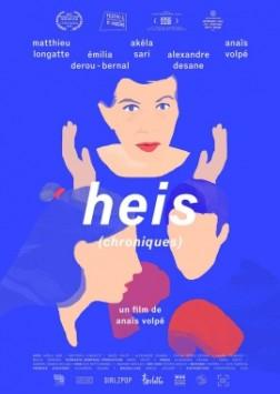 Heis (Chroniques) (2016)