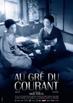 Au gré du courant (1956)