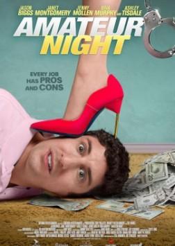 Amateur Night (2015)