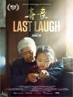 Le Rire de madame Lin (2017)