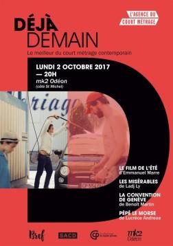 """Soirée """"Déjà demain"""" (2018)"""