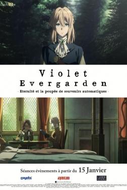 Violet Evergarden : Eternité et la poupée de souvenirs automatiques (2020)