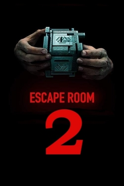 Escape Game 2 (2020)