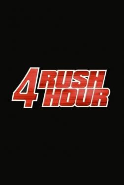 Rush Hour 4 (2020)