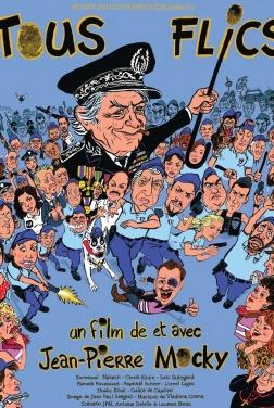 Tous Flics! (2020)