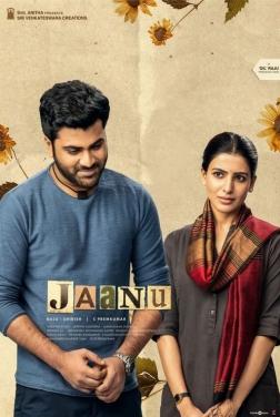 Jaanu (2020)