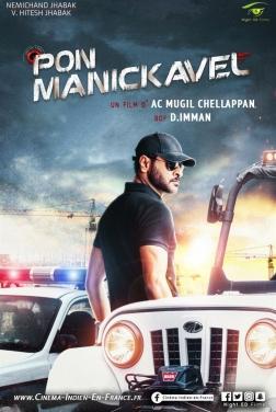 Pon Manickavel (2020)