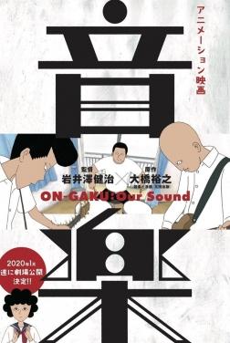 On-Gaku : Notre Rock ! (2021)