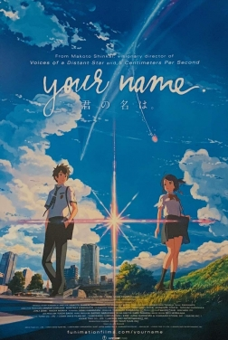 Your Name (2021)