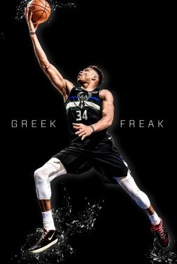 Greek Freak (2021)