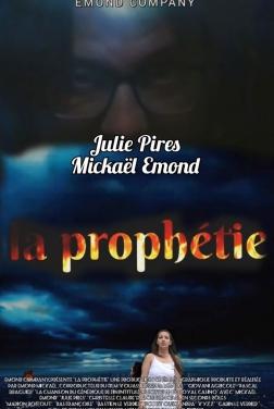 La Prophétie (2021)